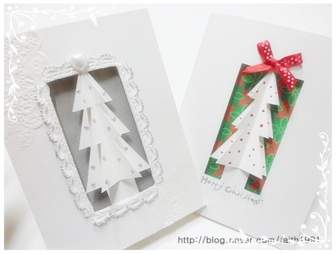 how to make christmas cards step by step
