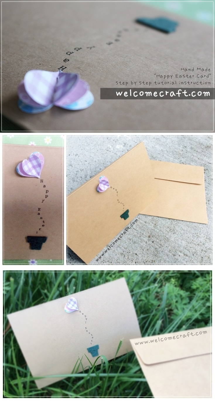 Hand Made Easter Card Instruction