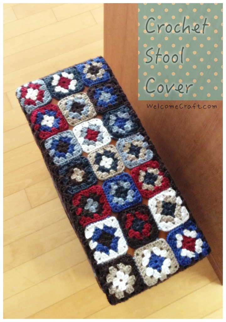 Hand Made Crochet Cover