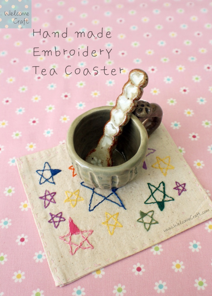 Hand Made Embroidery Tea Coaster