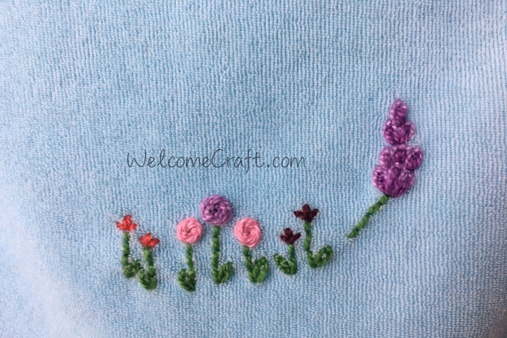 Hand Made Embroidery Flowers